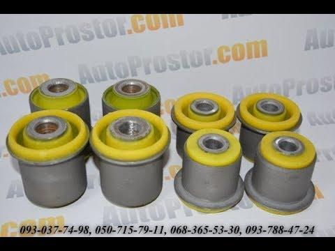 Сайлентблок переднего верхнего рычага Л-200 | MITSUBISHI L200 полиуретан поліуретан