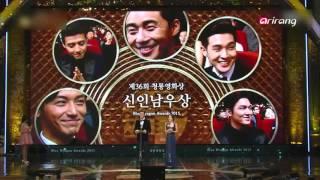 getlinkyoutube.com-Showbiz Korea _ The 36th Blue Dragon Awards(제36회 청룡영화상)