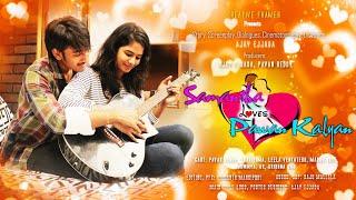 getlinkyoutube.com-Samantha Loves Pawan Kalyan || New Telugu Short Film 2015 || Romantic Love Story by Ajay Ejjada