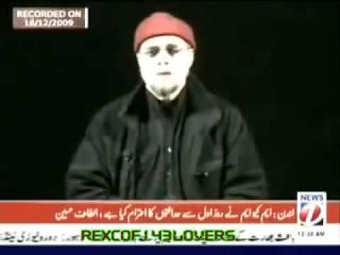 Zaid Hamid  Secret Pakistani Islamabad Net Cafe Sex Scandal Creation of Israel