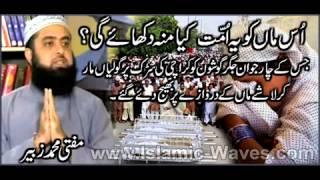 Mufti Muhammad Zubair Heart touching bayan 2014