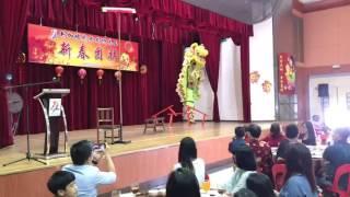 getlinkyoutube.com-腾義体育会(singapore teng ghee) 南狮表演