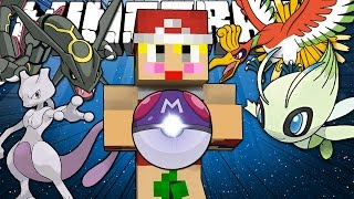 getlinkyoutube.com-전설 다 뽑기 도전!! [마스터볼 럭키블럭 전설뽑기] 마인크래프트 & Minecraft Master Ball LUCKY BLOCK [진호]