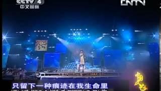 getlinkyoutube.com-中国文艺 《中国文艺》 20130625 影视歌曲集锦——言情剧篇(下)
