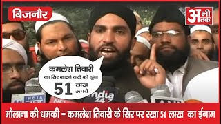 getlinkyoutube.com-NEWS ABHI TAK BIJNOR/SEOHARA 04.12.15