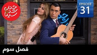 getlinkyoutube.com-ChandShanbeh S3 – Season Finale - FARSI1 / چندشنبه باسینا – قسمت آخرفصل سوم