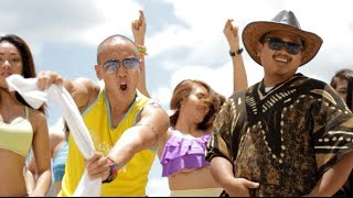 Mikey Bustos - The Halo Halo Song (feat Bogart The Explorer)