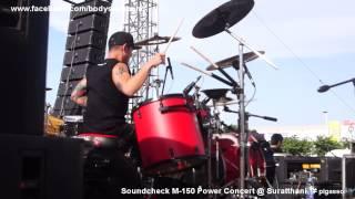 getlinkyoutube.com-พี่ชัช Bodyslam : SoundCheck M-150 Power Concert @ Suratthani