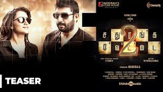 Sathuranka Vettai 2 Official Teaser   Arvind Swamy, Trisha   Manobala Picture House & Cinema City