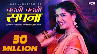 getlinkyoutube.com-Sapna Dance 2016 - Saasre Mein Badli - Dev Kumar Deva Feat. Sushila Thakar - New Haryanvi DJ Song