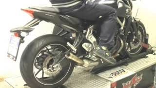 YAMAHA MT 07 2014   STOCK vs SPEED EDGE SPECIAL