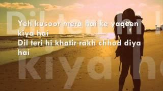getlinkyoutube.com-Jism 2 - Yeh Kasoor - Full Song With Lyrics.