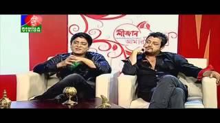 getlinkyoutube.com-Bangla Magazine Program   Lizan Amar Ami   Amit Hasan & Omar Sani]