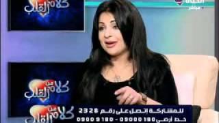 getlinkyoutube.com-د.سمر العمريطي _ وصفة الام المعدة