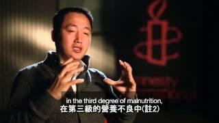 getlinkyoutube.com-北韓-在勞改營的日子(North Korea: Life in the camps)中文字幕