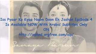 getlinkyoutube.com-IPKKND Ek Jashan  Episode 4