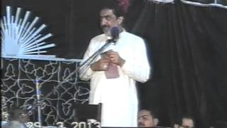 getlinkyoutube.com-29 March 2013 Allama Ghazanfar Abbas Tonsvi At Markazi Imam Bargah Adda Passroriyan Sialkot