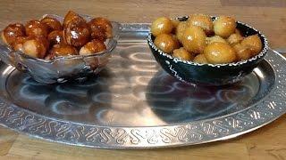 getlinkyoutube.com-مطبخ الأكلات العراقيه - لقمة القاضي