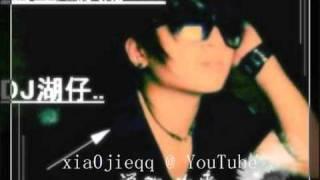 getlinkyoutube.com-[中文DJ舞曲2010] 六哲 - 如果没有他你还爱我吗 dj