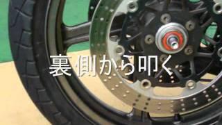 getlinkyoutube.com-メンテナンス フロントベアリング交換_0001.wmv