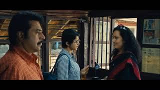 getlinkyoutube.com-Malayalam full movie 2015 new releases - MUNNARIYIPPU   Malayalam full movie 2015