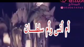 getlinkyoutube.com-دعوه عقد قران 2018 باسم نسرين وسلطان للطلب 0530614765