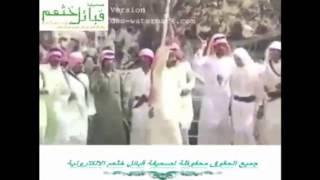 getlinkyoutube.com-من اقدم الحفلات المصوره خثعم بني ميمون الجزء الثاني