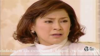getlinkyoutube.com-มณีสวาท MaNeeSaWat EP.20 | TV3 Official