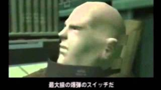 getlinkyoutube.com-メタルギア『雷電カツラ疑惑』 ファットマン級爆弾炸裂!!