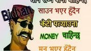 getlinkyoutube.com-Nepali Prank Calls Nitu Pokhrel Keti Ko Mazzako Guff Shop