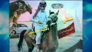 getlinkyoutube.com-شيلة سطر سطر وعتيبه امجاد وفخر كلمات : عبدالعزيز برغش السميري - اداء تركي العصيمي