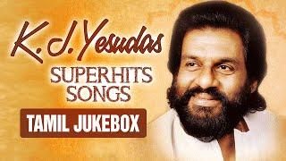 K.J. Yesudas Superhits Songs    K J Yesudas Jukebox    Tamil Songs    T-Series Tamil width=