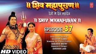 getlinkyoutube.com-Shiv Mahapuran - Episode 37