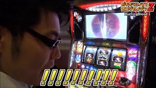 getlinkyoutube.com-パチサラリィマンZ【第128回】B.BⅠ_2014/8/8[スタードライバー]