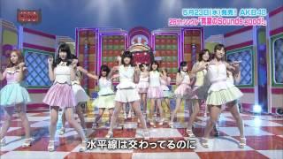 getlinkyoutube.com-AKB48   Manatsu no Sounds good! 120516 AKBINGO!
