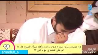العين التي اصابه عبد الكريم الحربي