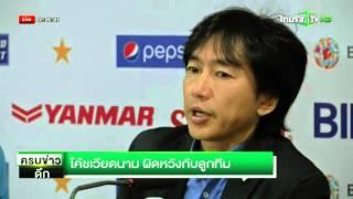 getlinkyoutube.com-ทีมชาติไทยฟอร์มหรู บุกชนะ 3-0 | 13-10-58 | ครบข่าวดึก | ThairathTV