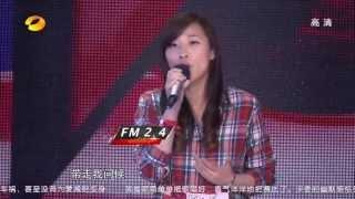 getlinkyoutube.com-[Vietsub] Giọng ca mạnh nhất Trung Quốc (X-factor) Ep 2