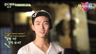 getlinkyoutube.com-Taecyeon say  i love you to the park shin hye | 3 meals a day