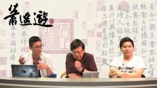getlinkyoutube.com-689假傳聖旨,免去曾鄧兩官〈蕭遙遊〉2015-07-23 a