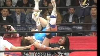 getlinkyoutube.com-Takako Inoue vs Manami Toyota