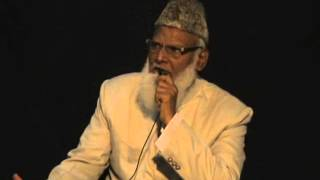 Surah Al-A'raf - Dars - 6