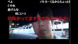 getlinkyoutube.com-金バエ、コンビニ店員に論破される 2013/6/2