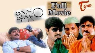 getlinkyoutube.com-Khadgam Full Length Telugu Movie | Srikanth, Sonali Bendre, Ravi Teja, Sangeetha | #TeluguMovies