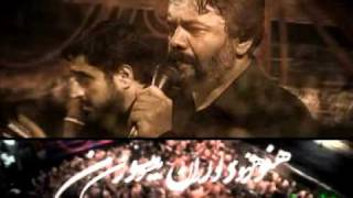 getlinkyoutube.com-حاج مجید بنی فاطمه-حاج محمود کریمی-دوباره یک عشق کهنه