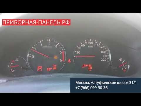 Отзыв о ремонте приборной панели Nissan Pathfinder R51