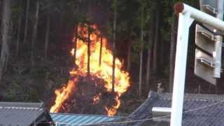 2013年 「龍勢祭り」からの火災