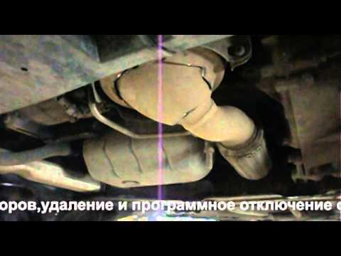 Сажевый фильтр. Удаление сажевого фильтра Citroen C4. Москва.