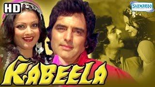 getlinkyoutube.com-Kabeela {HD} - Firoz Khan - Rekha - Bindu - Imtiaz Khan - Old Hindi Movie