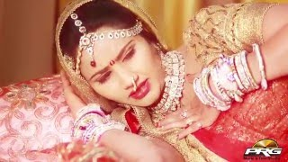 getlinkyoutube.com-HICHKI Full Video | Best Rajasthani Song | Nutan Gehlot Song | Latest Album | Marwadi Songs 2016